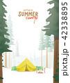 キャンプ 収容所 森林のイラスト 42338895