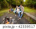 ファミリー 家族 キャンプの写真 42339517