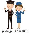 ポップなパイロットとキャビンアテンダントor運転手とバスガイドが指差し 42341090