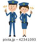 ポップ 人物 警察官のイラスト 42341093