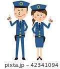 ポップ 人物 警察官のイラスト 42341094