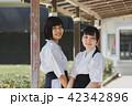 人物 女性 学校の写真 42342896