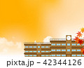 学校 小学校 中学校のイラスト 42344126