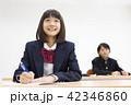 中学生 女の子 塾の写真 42346860
