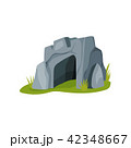 洞窟 ベクター 前途多難のイラスト 42348667