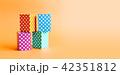 ジオメトリック 幾何学的 箱の写真 42351812