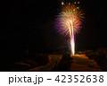 花火 スターマイン fireworks 42352638