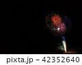 花火 スターマイン fireworks 42352640