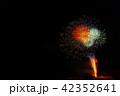 花火 スターマイン fireworks 42352641