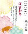 年賀状 雪輪 猪のイラスト 42352822