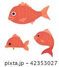 鯛 魚 食べ物のイラスト 42353027