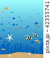 魚 熱帯魚 海中のイラスト 42355741