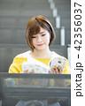 女性 人物 アジア人の写真 42356037