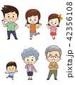 家族 三世代家族 6人家族のイラスト 42356108