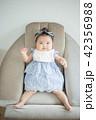 赤ちゃん 42356988