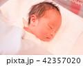 赤ちゃん 42357020
