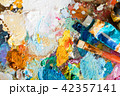 Palette With Oil And Brush 42357141