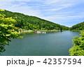 湖 風景 ボートの写真 42357594