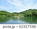 聖湖 聖高原 湖の写真 42357596