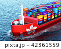 Hong Kong freighter ship with cargo containers 42361559