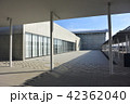 津市産業・スポーツセンター 42362040