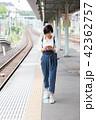 電車待ちイメージ シニア女性 プチ旅行 42362757