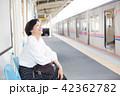電車待ちイメージ シニア女性 プチ旅行 42362782