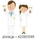 男女 看護師 医者のイラスト 42365599