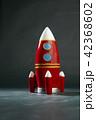 rocket 42368602