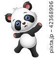 動物 キャラクター 文字のイラスト 42368906