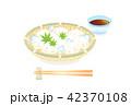 素麺 42370108