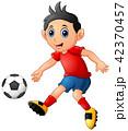 ボール 少年 子のイラスト 42370457