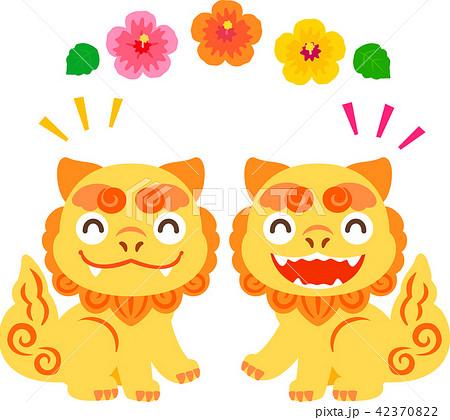 笑顔のシーサーとハイビスカス 42370822