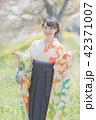 Sakura 42371007