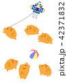 亥 干支 動物のイラスト 42371832