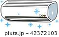エアコン 冷房 クーラー 42372103