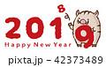 猪 年賀状 亥のイラスト 42373489