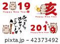 猪 年賀状 亥のイラスト 42373492
