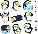 黒いペンギン 暑い 猛暑 汗 42373795