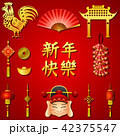 チャイニーズ 中国人 中華のイラスト 42375547