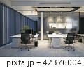 オフィス インテリア 空間のイラスト 42376004