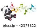 動物 音楽 ミュージカルのイラスト 42376822