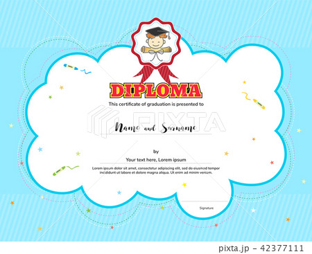 kids diploma or certificate template のイラスト素材 42377111 pixta