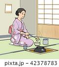 茶道 42378783
