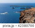 南島 海 風景の写真 42380700
