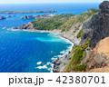 南島 海 風景の写真 42380701