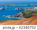南島 海 風景の写真 42380702