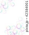 背景素材 水彩テクスチャー 虹 レインボー 42384001