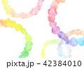 背景素材 水彩テクスチャー 虹 レインボー 42384010