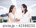 ビジネス 打ち合わせ オフィスカジュアルの写真 42388232